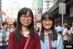 香港中學生廖同學(左)與張同學。(美國之音湯惠芸攝)