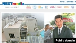 Next Media web site front page, November 27, 2012.