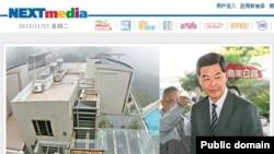 Next Media web site front page, November 27, 2012.