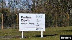 Le laboratoire de Porton Down dans le Wiltshire, en Grande-Bretagne, le 7 mars 2018