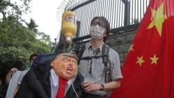 时事大家谈: 特朗普封杀香港,习为政治安全不计经济代价?