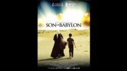 Filmê Korê Babil