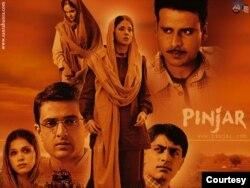 فلم 'پنجر' پوسٹر