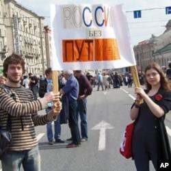 标语:俄罗斯不要普京
