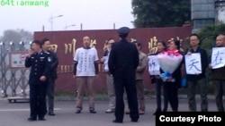 湖南民主人士朱承志(白衣)等維權人士到監獄迎接譚作人出獄(六四天網圖片)