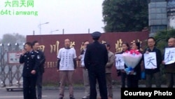 湖南民主人士朱承志(白衣)等维权人士到监狱迎接谭作人出狱(六四天网图片)