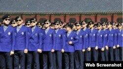 Cảnh sát du lịch Nam Triều Tiên