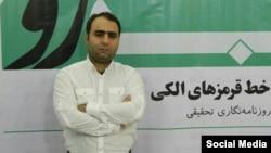سروش فرهادیان، روزنامه نگار