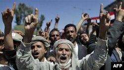 Người biểu tình chống chính phủ xuống đường ở Sanna đòi Tổng thống Yemen Ali Abdullah Saleh từ chức