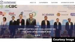 A screenshot of the Cambodia Microfinance Association (CMA) homepage.