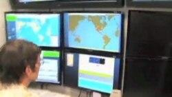 Centar za upozoravanje na cunami
