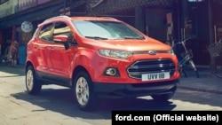 La automotriz estadounidense Ford ampliará su presencia en México con una nueva ensambladora.