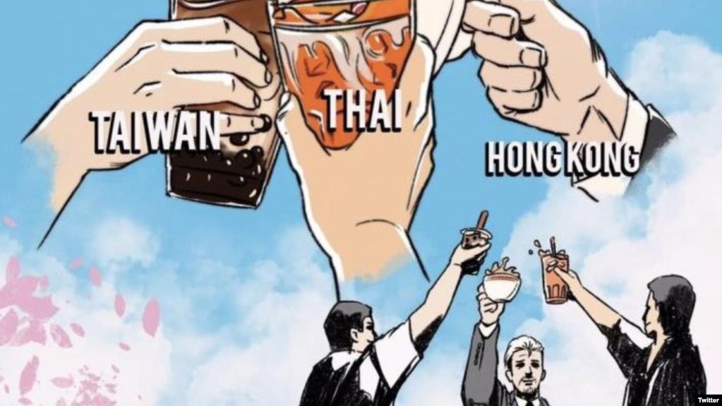 推特上的奶茶联盟图片。(推特截图)
