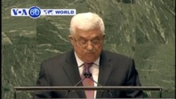 More than 130 countries vote to upgrade Palestine to a nonmember observer state of the UN.