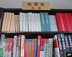 北京乌有之乡书店(资料照片)