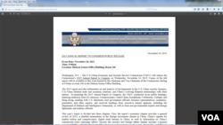 美國國會下屬的美中經濟與安全審議委員會公佈了向國會提交的2015年年度報告。(USCC.gov)
