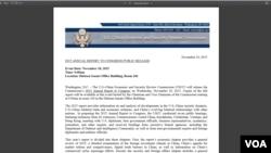 美國國會下屬的美中經濟與安全審議委員會公佈了向國會提交的2015年年度報告資料圖。(USCC.gov)