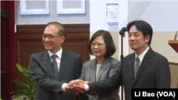 台湾总统蔡英文2017年9月5日宣布行政院长换人(美国之音黎堡)
