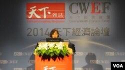 台湾天下杂志举办年度经济论坛(美国之音张永泰拍摄)