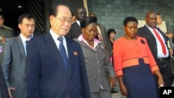김영남 북한 최고인민회의 상임위원장이 지난 2014년 10월 우간다 캄팔라의 의회를 방문했다. (자료사진)