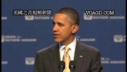 2011-12-17 美國之音視頻新聞: 奧巴馬反駁共和黨對以色列政策的批評