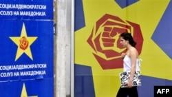 Në Maqedoni zhvillohen zgjedhjet e parakohshme parlamentare