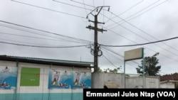 La direction de la société de fabrication de produits laitiers Camlait à Yaoundé, le 6 octobre 2019. (VOA/Emmanuel Jules Ntap)