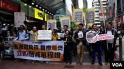 主辦單位估計有1千人參與要求削減中國單程證移民配額遊行。(美國之音湯惠芸)