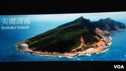 日本外務省網頁上公開釣魚島(日本稱尖閣諸島)照片