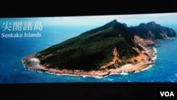 日本外务省网页上公开钓鱼岛(日本称尖阁诸岛)照片