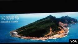 Nhật gọi đảo này là Senkaku còn phía Trung Quốc gọi là đảo Điếu Ngư.