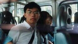 """黄之锋等香港反对派人物赴台寻求台湾对""""反送中""""支持"""