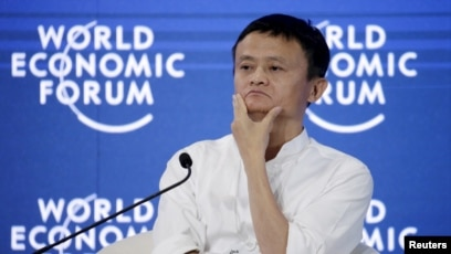 Alibaba Founder Cancels Speech At Anti Counterfeit Conference