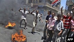 Anti-vladini demonstranti u Jemenu