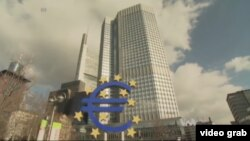 Logo Euro (Foto: videograb)