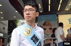 香港众志主席罗冠聪(美国之音汤惠芸)。