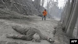 Vụ phún xuất mạnh của núi Merapi ở Indonesia đã gây số tử vong cao gấp đôi so với năm ngoái, lên tới trên 100 người
