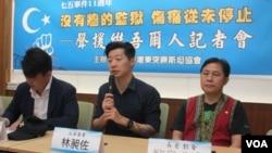台灣年輕世代政治人物2020年7月3日出席一場聲援維吾爾人權的記者會(美國之音張永泰拍攝)