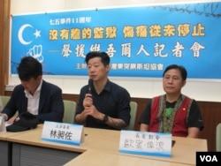台湾年轻世代政治人物2020年7月3日出席一场声援维吾尔人权的记者会(美国之音张永泰拍摄)