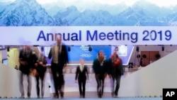 2019年世界经济论坛年度会议在达沃斯召开的大会中心。(2019年1月20日)