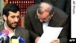 Ahmedinejad OPEC Toplantısına Gidemiyor