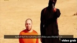Jangarilar qo'lida halok bo'lgani aytilayotgan amerikalik jurnalist Stiven Sotloff.