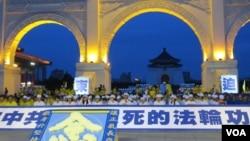 法轮功在台北举行烛光悼念晚会 (美国之音张永泰)