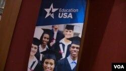 ABŞ təhsil sərgisi