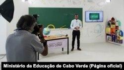 Aprender em Casa, Ministério da Educação