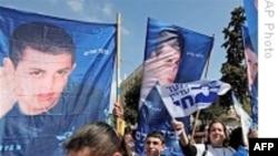 اسراییل ۲۰ زندانی فلسطینی را آزاد می کند
