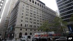 Здание Федерального резерва, Нью-Йорк