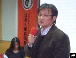 台湾人权促进会会长林佳范