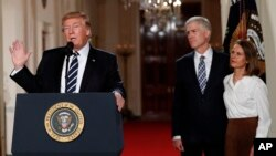 President Donald Trump speaks in the East Room of the White House in Washington to announce Judge Neil Gorsuch as his nominee for the Supreme Court, Jan. 31, 2017.