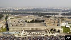 Gedung Departemen Pertahanan AS atau Pentagon. (Foto: AP)